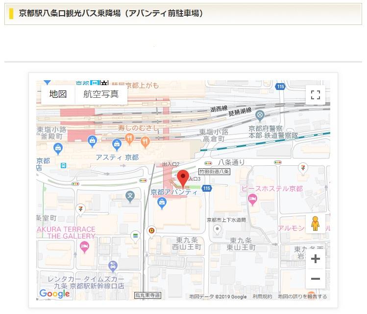 京都駅八条口観光バス乗降場アバンティ前駐車場