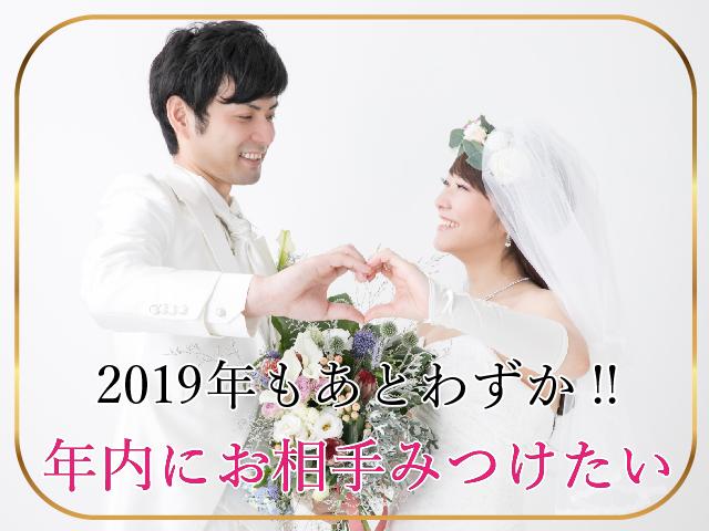 20191124-02