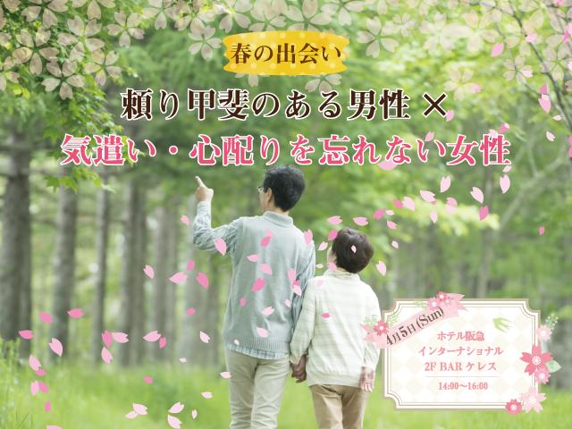 heartful-mariage-20200405